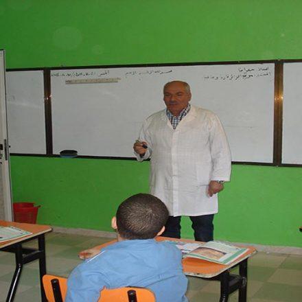 Ecole Primaire IBN ROCHD