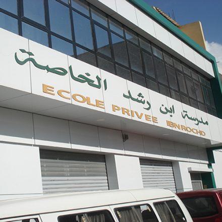 Lycée Privé IBNROCHD